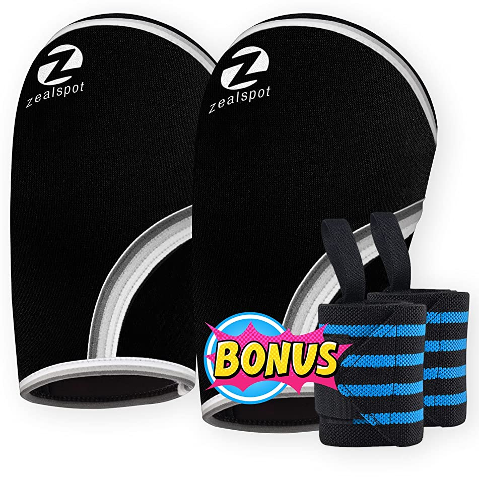 Z ZEALSPOT Elbow Sleeves (Pair) W/Bonus Heavy Duty Wrist Wraps-Support & Compression for Weightlifting, Powerlifting, Crossfit,Bench Press and Tennis-5mm Neoprene Brace for Both Women & Men, Black