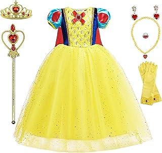 Kids girls /& boys Nativity Camel Detachable hump Fancy Dress Costume 3-10 years