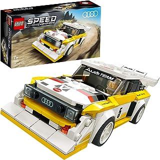 comprar comparacion LEGO Speed Champions - 1985 Audi Sport quattro S1, Juego de Construcción de Coche de Carreras de Juguete, Incluye Minifigu...