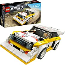 LEGO Speed Champions 1985 Audi Sport Quattro S1 76897 Toy Cars for Kids Building Kit Featuring Driver Minifigure