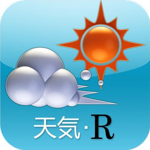 『天気・R』のトップ画像