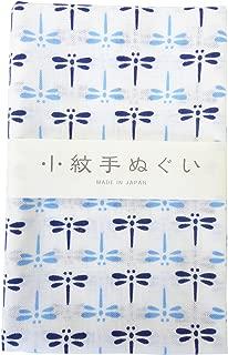 Japanese Traditional Towel Tenugui Small PatternBlue-dragonfly by Miyamoto Izumi-koubai