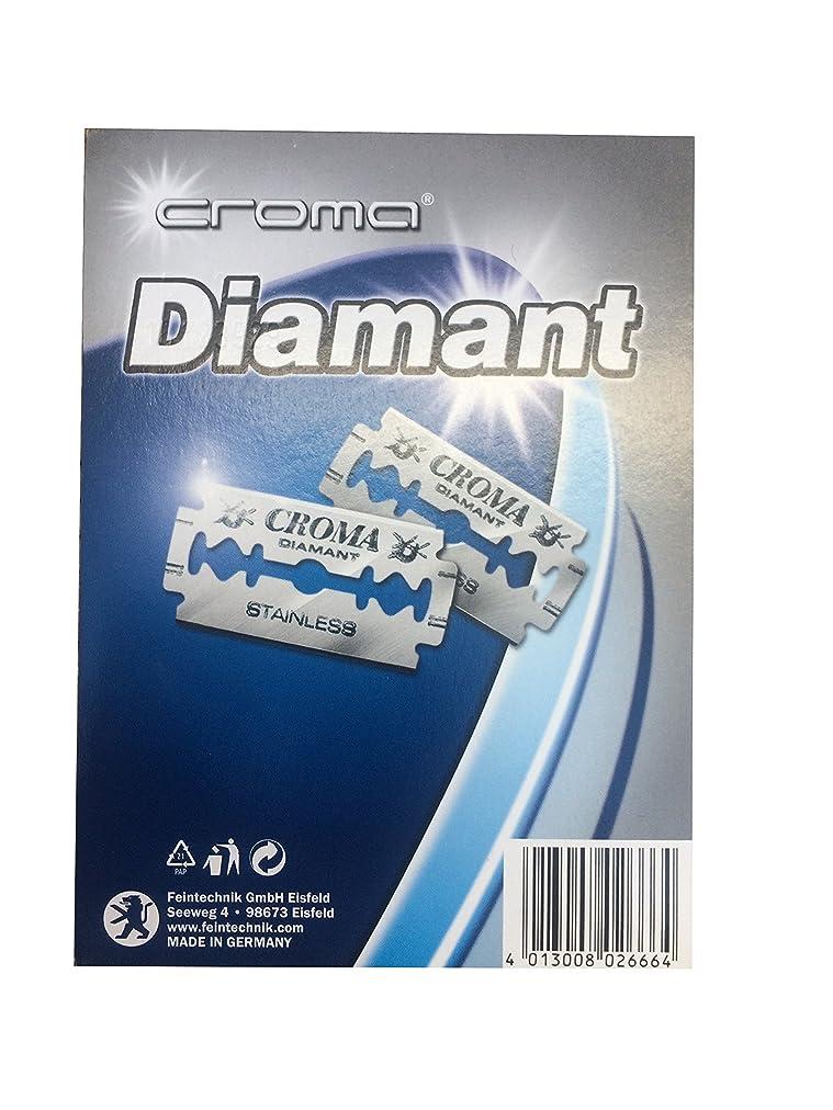 ばかげたポーチ支配するCroma Diamant 両刃替刃 200枚入り(10枚入り20 個セット)【並行輸入品】