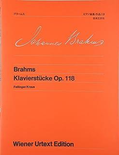 ブラームス ピアノ曲集 作品118 (ウィーン原典版)