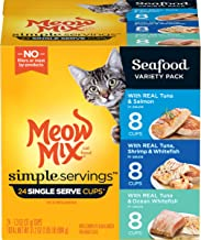 Meow Mix Simple Servings Wet Cat Food, 1.3 Ounce Cups