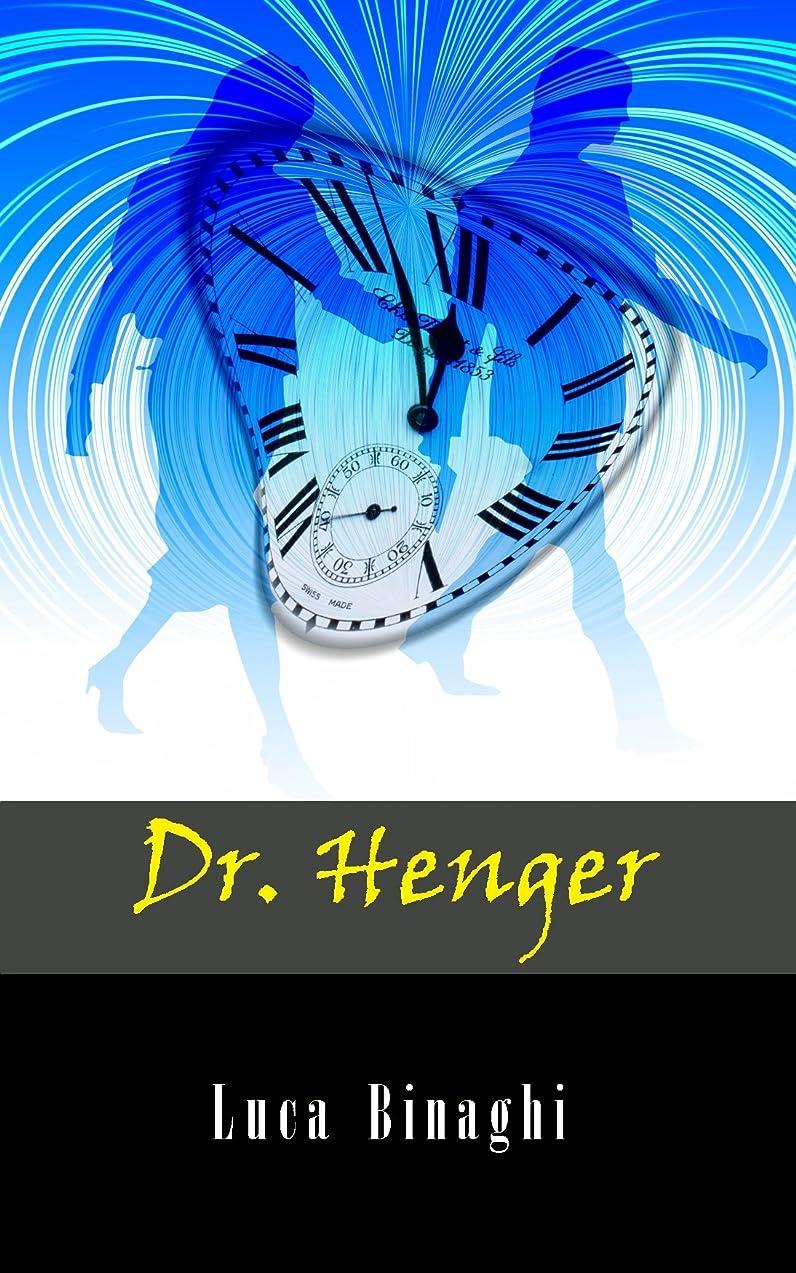 コモランマアウター流星Dr. Henger (Italian Edition)