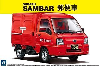 青島文化教材社 1/24 ザ・ベストカーGTシリーズ No.92 スバル 12 サンバートラック 郵便車 プラモデル