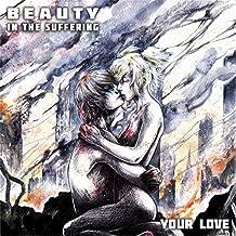 Your Love [Explicit]