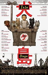 Isle of Dogs Movie Poster Limited Print Photo Bryan Cranston Edward Norton Bill Murray Size 27x40 #1