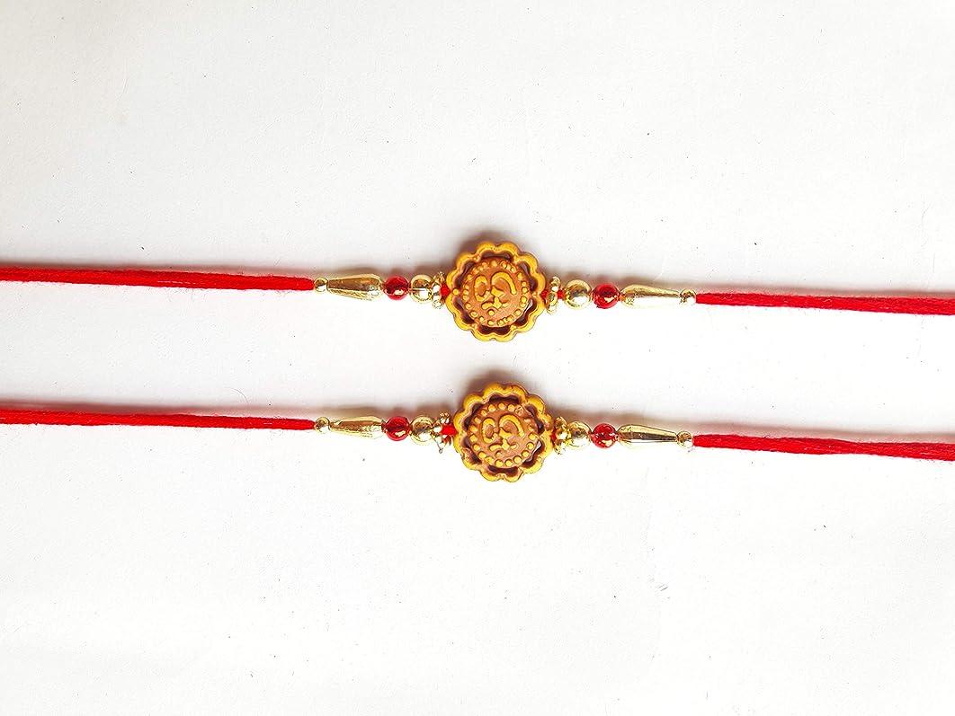 Rakhi Bracelet Multi Color Beautiful & Golden Beads with Om Design Thread Raksha bandhan Rakhi Gift for Your Brother, Gift Bracelet Wrist Bands for Loving Brother Sister & Father - Set of 2
