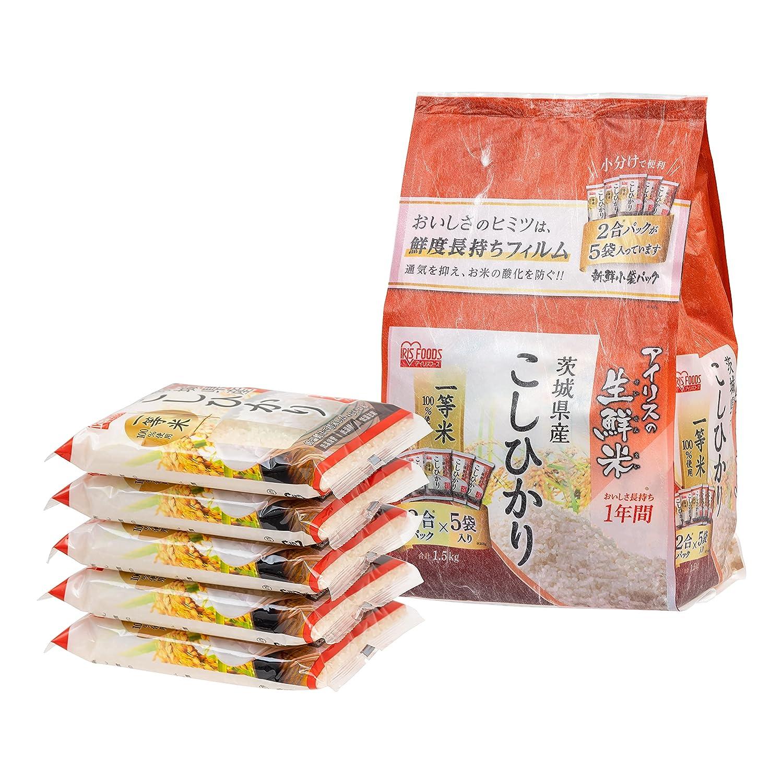 IRIS USA Koshihikari from Weekly update Ibaraki Premium Short Japanese Financial sales sale Grain