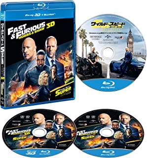 【Amazon.co.jp限定】ワイルド・スピード/スーパーコンボ 3Dブルーレイ+ブルーレイ(特典映像ディスク付き) [Blu-ray]