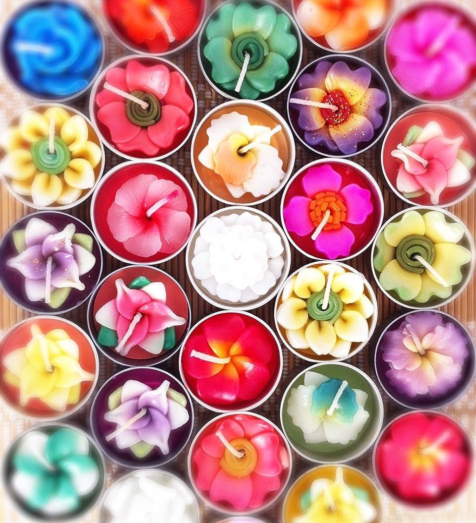 素晴らしさ癒すわなTiddin Design【キャンドル】フラワーキャンドル/ティーライトキャンドル/ろうそく/花の香り/Flower Candle (10個入りお徳用パック)