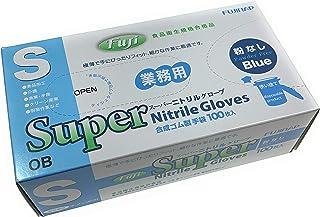 フジ スーパーニトリルグローブ 青 粉なし 選べるサイズ S M L 100枚 (S)