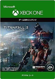 タイタンフォール 2 モナークレインバンドル | オンラインコード版 - XboxOne
