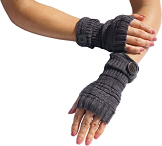 Caribbean Touch Fingerless Knitted Winter Solid Gloves with Button