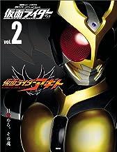 表紙: 仮面ライダー 平成 vol.2 仮面ライダーアギト (平成ライダーシリーズMOOK)   講談社