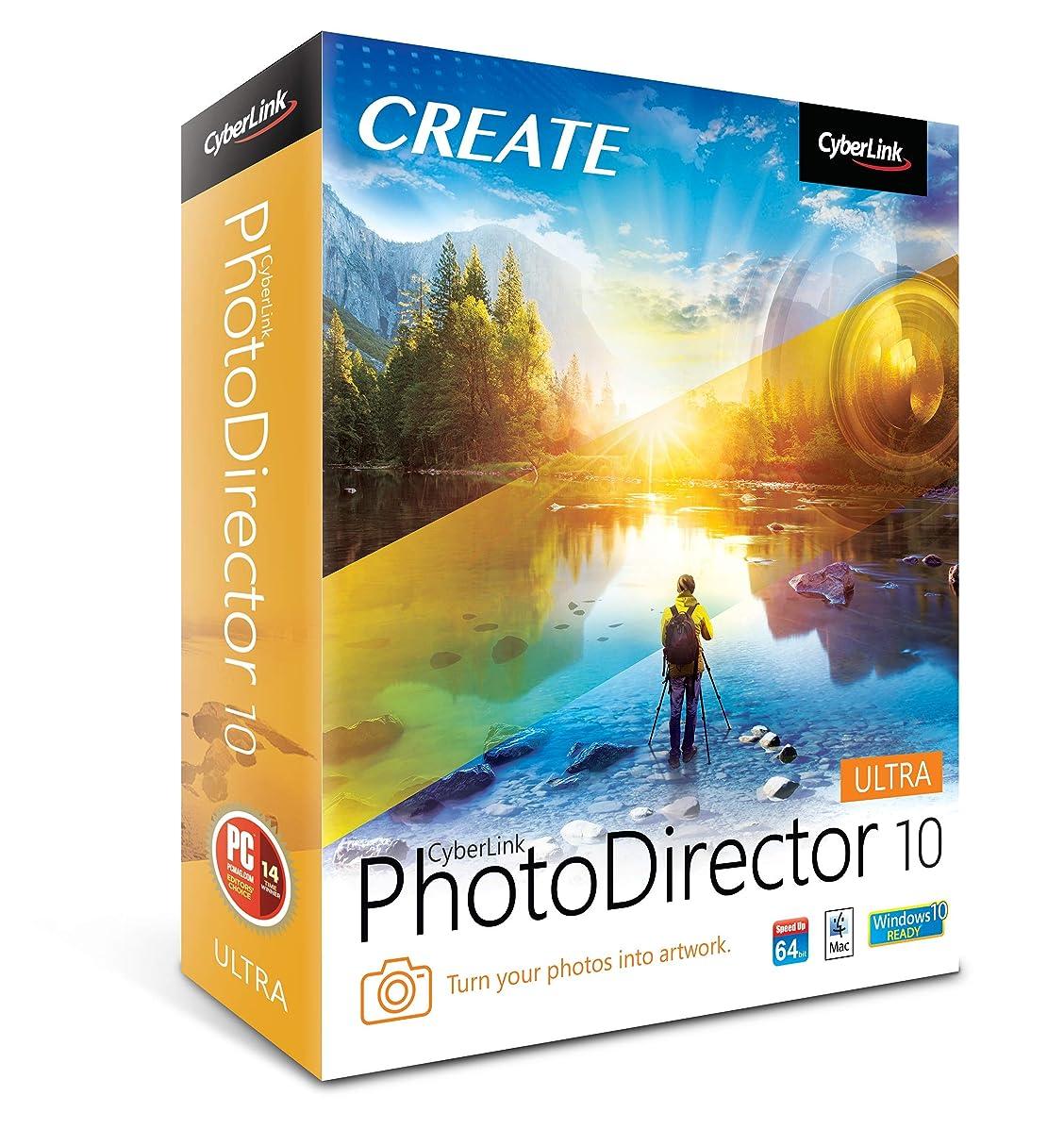 ジャーナリスト盆地ブレスCyberlink PhotoDirector 10 Ultra パッケージ版 [並行輸入品]
