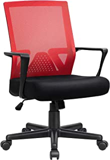 Amazon Com 25 To 50 Red Home Office Desk Chairs Home Office Chairs Home Kitchen