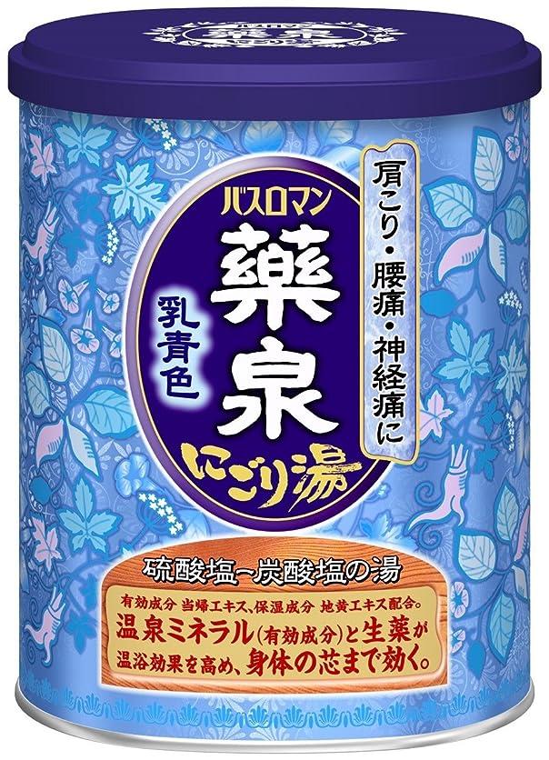 前述のトン呼ぶ薬泉バスロマン乳青色650g