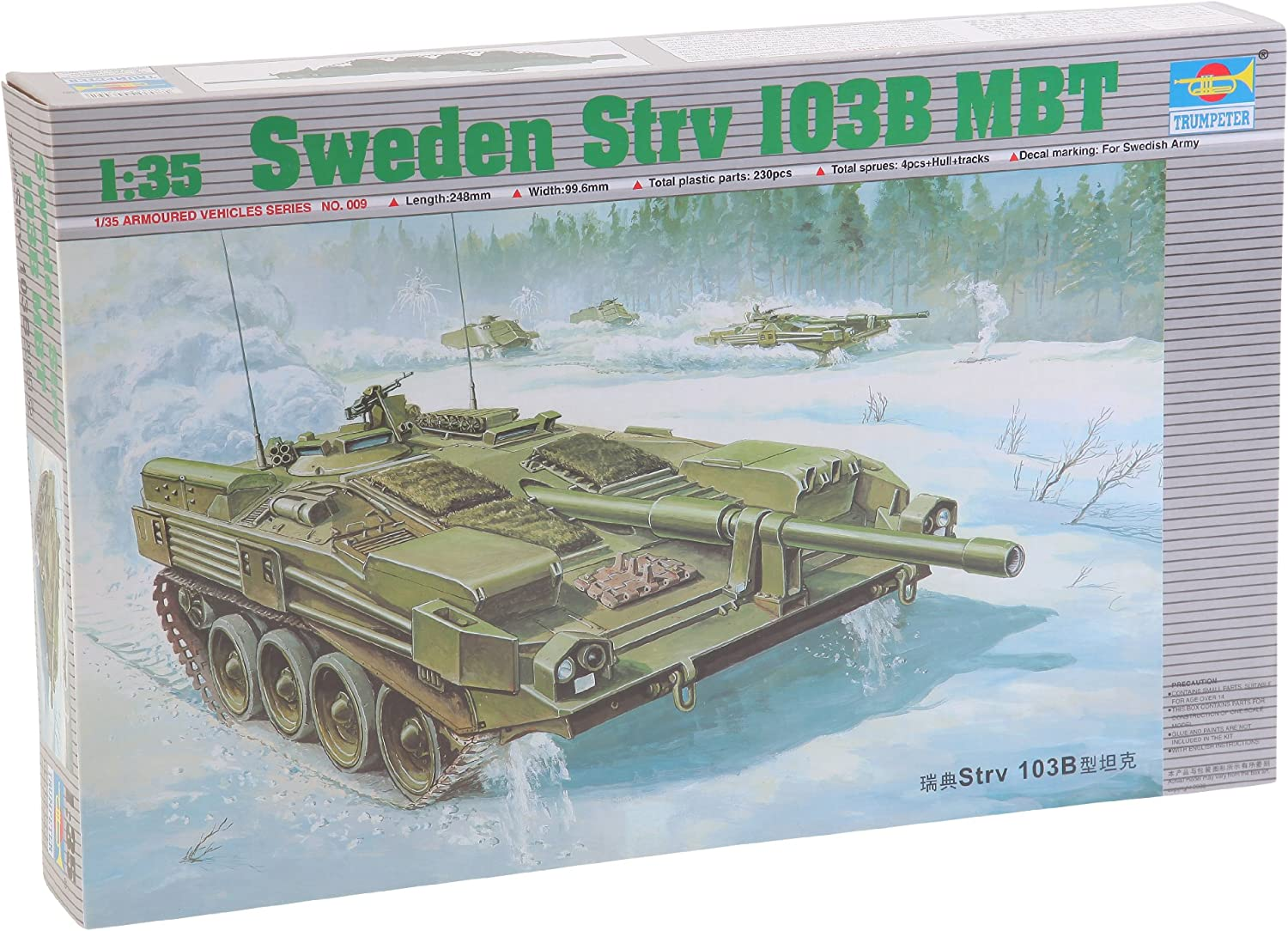 Trumpeter Sweden STRV 103B MBT Kit