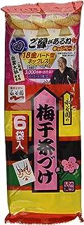 Nagatanien UMEBOSHI CHAZUKE | Rice Soup Flavoring | 33g ( 5.5g x 6 Pcs ) [ Japanese Import ]