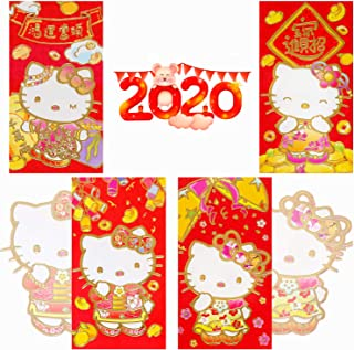Chinese Red Envelopes, Hello Kitty Red Packets with 4 Designs Hongbao Lucky Money Envelopes, JmYo 24pcs Chinese 2019 Lunar Pig Year Lai See for New Year, Birthday, Weddings, Red Egg, Ginger Parties, G