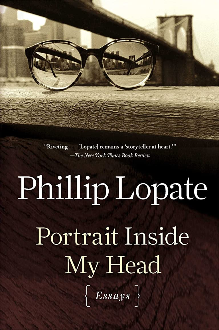 別々に懲戒実際にPortrait Inside My Head: Essays (English Edition)