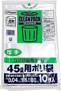 オルディ ゴミ袋 45L 厚手 ポリ袋 透明 長さ80×幅65cm 厚み0.04mm 粘りがあり丈夫 引き裂きに強い クリンパック CPN26 10枚入