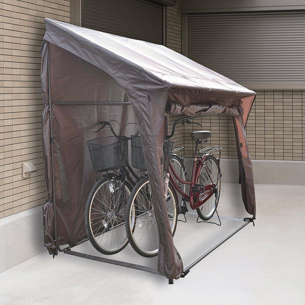 クスクス苦情文句敬意山善 ガーデンマスター 片屋根式サイクルガレージ(2台用)