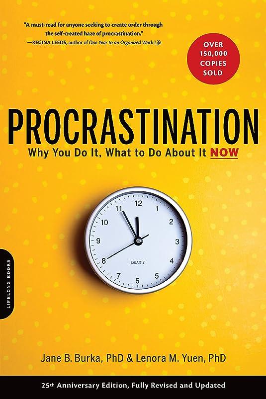 ポスター細部政府Procrastination: Why You Do It, What to Do About It Now (English Edition)