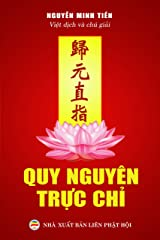Quy nguyên trực chỉ: Tuyển tập thơ văn Phật giáo khuyến tu Tịnh độ Kindle Edition