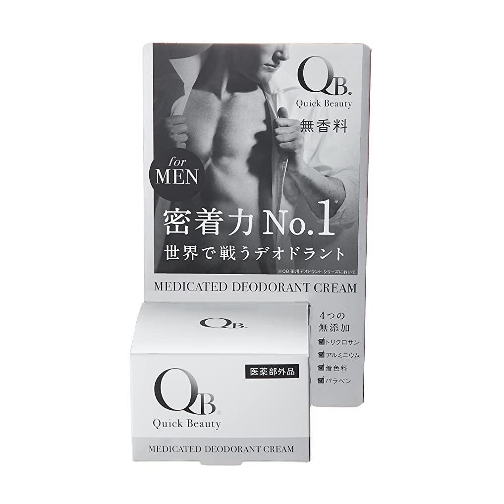 意見蘇生するテストQB 薬用デオドラントクリーム メンズ 30g