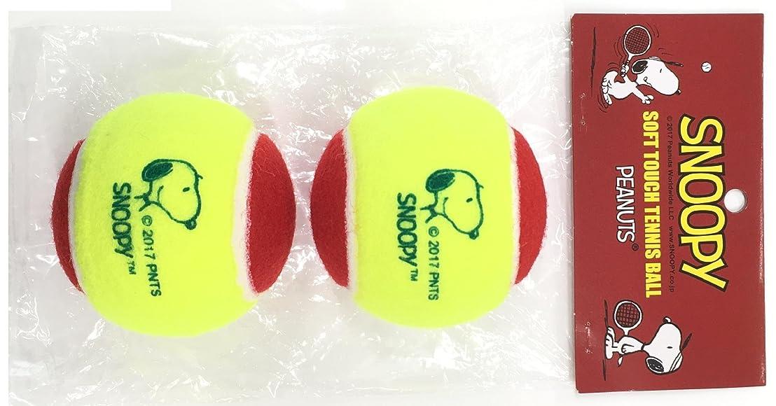 皿知らせる叙情的なサクライ貿易 CALFLEX(カルフレックス) スヌーピー テニス JRやわらか硬式テニスボール STAGE3 SN-106