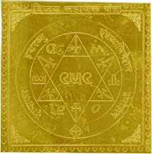 Vijay Sahayak Yantra in Copper Gold Plated Heavy Premium Quality- 3 Inches