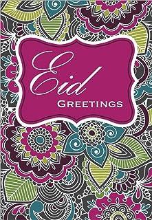 10 Mejor Eid Cards Multipack de 2020 – Mejor valorados y revisados