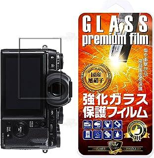 【Seven Seas】FUJIFILM X-T3/X-T2/T1/A5/A3 強化ガラス 国産旭ガラス採用 強化ガラス液晶保護フィルム ガラスフィルム 耐指紋 撥油性 表面硬度 9H 0.33mmのガラスを採用 2.5D ラウンドエッジ加工 ...