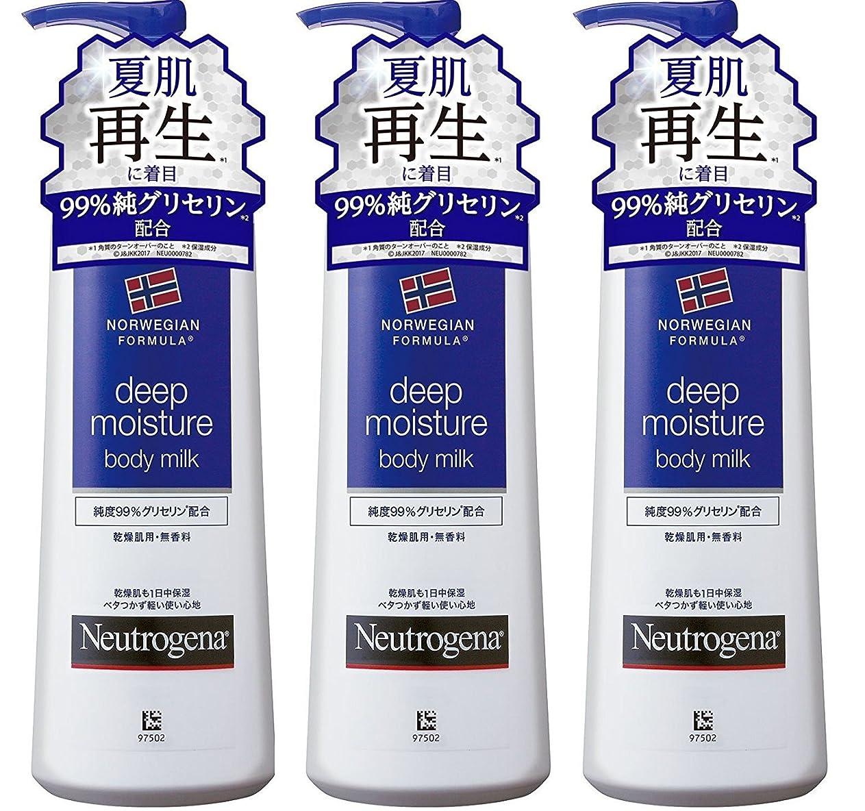 白雪姫利用可能合法Neutrogena(ニュートロジーナ) ノルウェーフォーミュラ ディープモイスチャー ボディミルク250mL×3セット