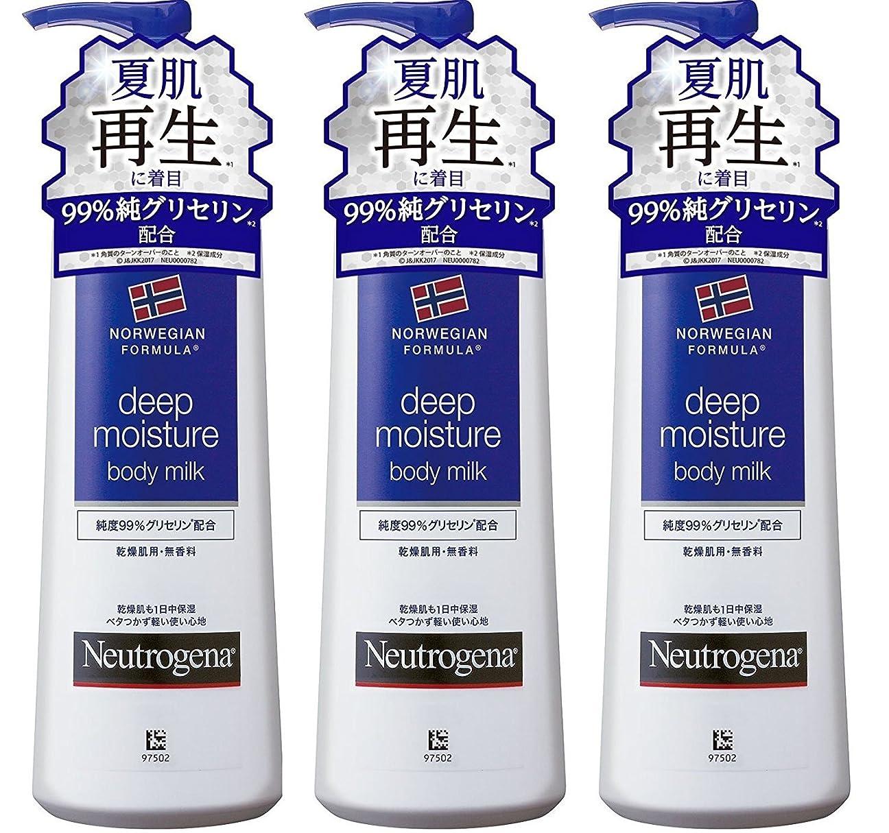 セレナ触手検出可能Neutrogena(ニュートロジーナ) ノルウェーフォーミュラ ディープモイスチャー ボディミルク250mL×3セット