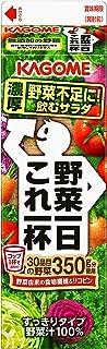 [冷蔵] カゴメ 野菜一日これ一杯 ホームパック 1L
