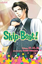 Skip·Beat!, (3-in-1 Edition), Vol. 12: Includes vols. 34, 35 & 36 (12)