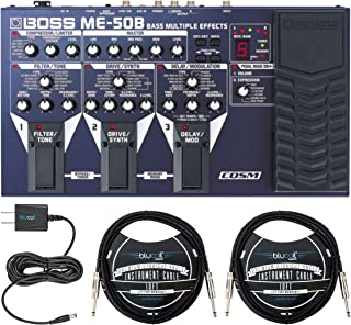 BOSS ME-50B Bass Multi-Effects Pedal Bundle with Blucoil Slim 9V 670ma Power Supply AC Adapter, and 2-Pack of 10-FT Mono Instrument Cables
