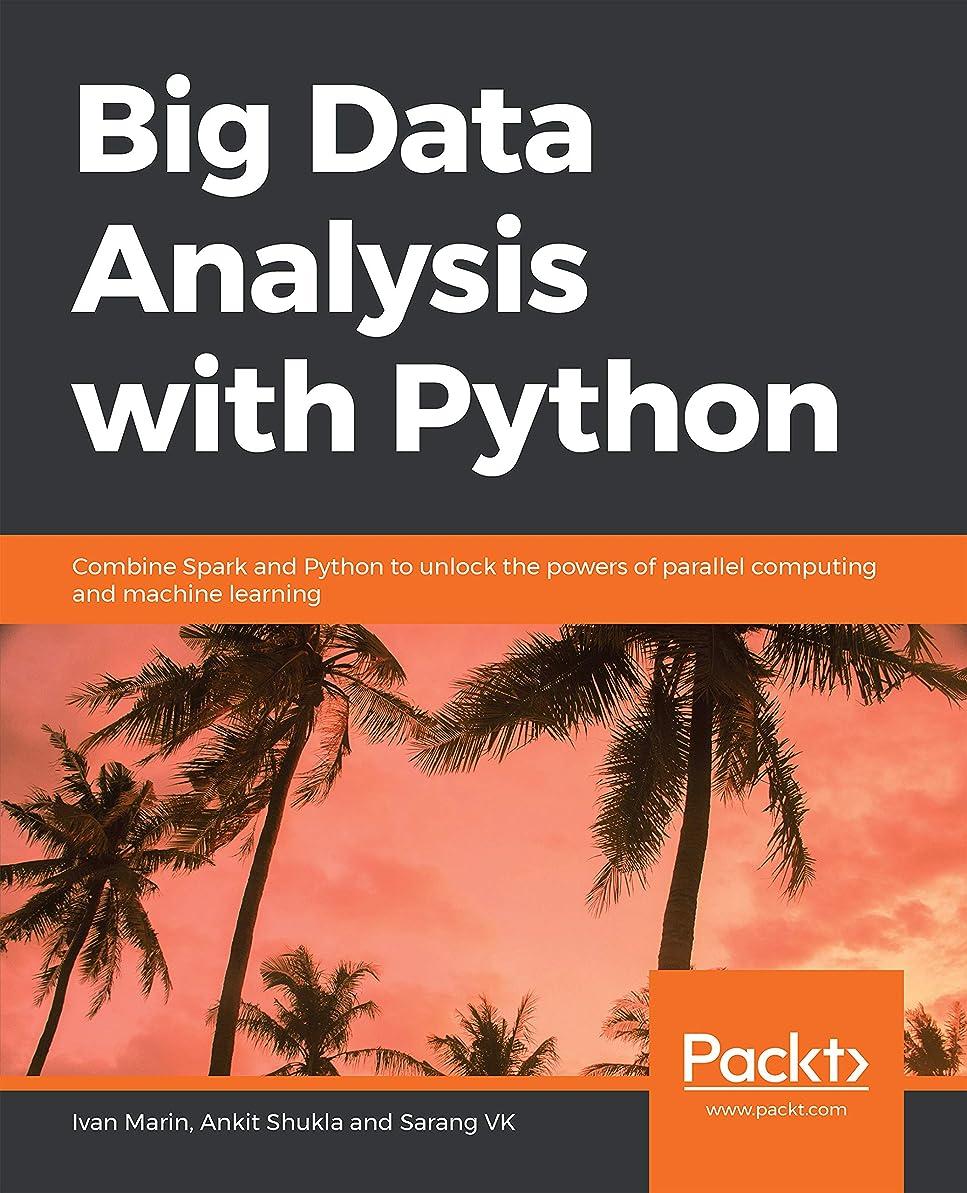 着実に麦芽弾薬Big Data Analysis with Python: Combine Spark and Python to unlock the powers of parallel computing and machine learning (English Edition)