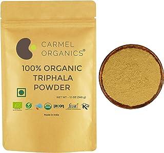 USDA Organic Triphala Powder for Digestive Support | 12 oz | Non GMO | Gluten Free | Resealable Kraft Bag