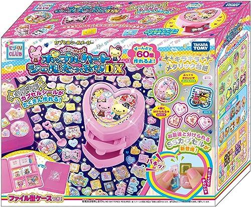 Entrega directa y rápida de fábrica Popple Popple Popple Popple Heart Heart seal plenty DX (japan import)  mejor servicio