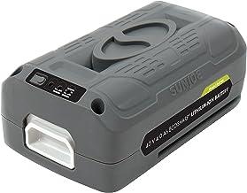 Snow Joe + Sun Joe iONMAX iBAT40 EcoSharp Lithium-Ion Battery | 40 Volt | 4.0 Ah