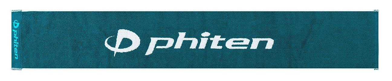 埋め込む通路待つファイテン(phiten) スポーツタオル