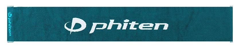 依存する騒生産性ファイテン(phiten) スポーツタオル