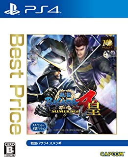 戦国BASARA4 皇 Best Price - PS4