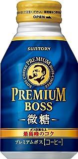 サントリー コーヒー プレミアムボス 微糖 260gボトル缶×24本